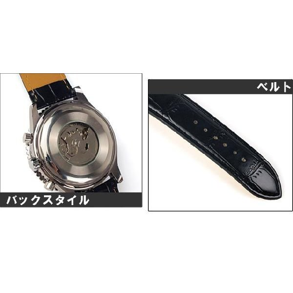 腕時計 メンズ クロノグラフ オートマチック 自動巻き腕時計|topism|04