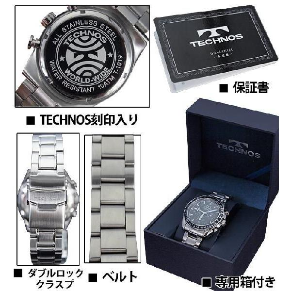 腕時計 メンズ クロノグラフ テクノス 新作 2012 メンズウォッチ ウォッチ メンズファッション 通販 topism 06