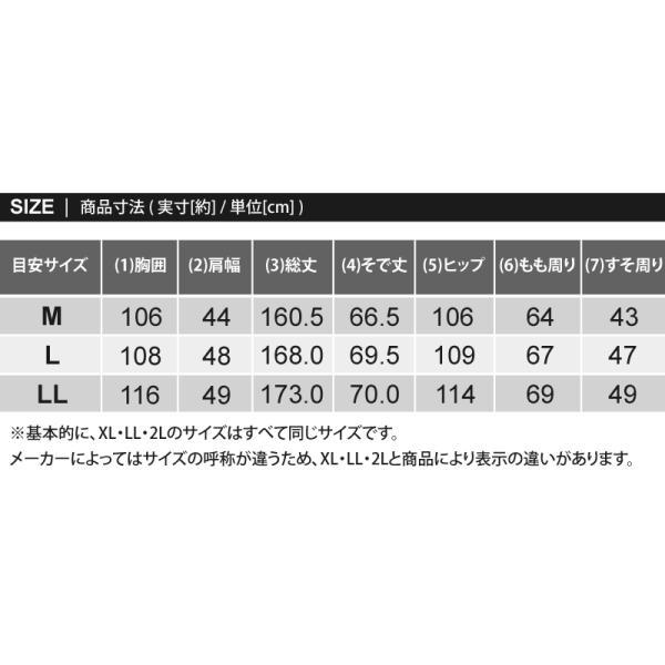 つなぎ メンズ デニム オールインワン ツナギ ボトムス ユーズド加工 コットン 綿100% カジュアル アメカジ|topism|18