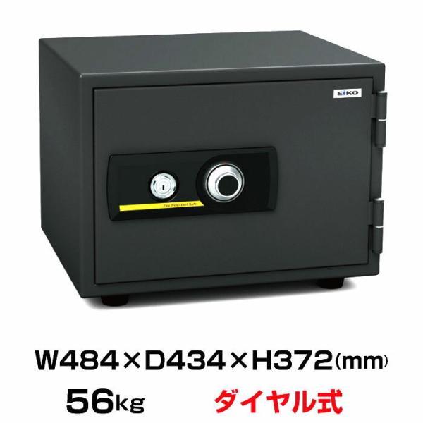 エーコー 耐火金庫 BSS テンキー式 56kg