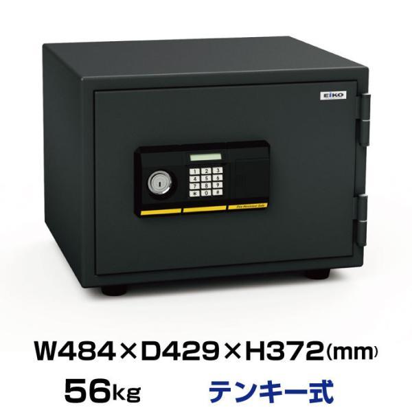 エーコー 耐火金庫 BSS-PK テンキー式 56kg
