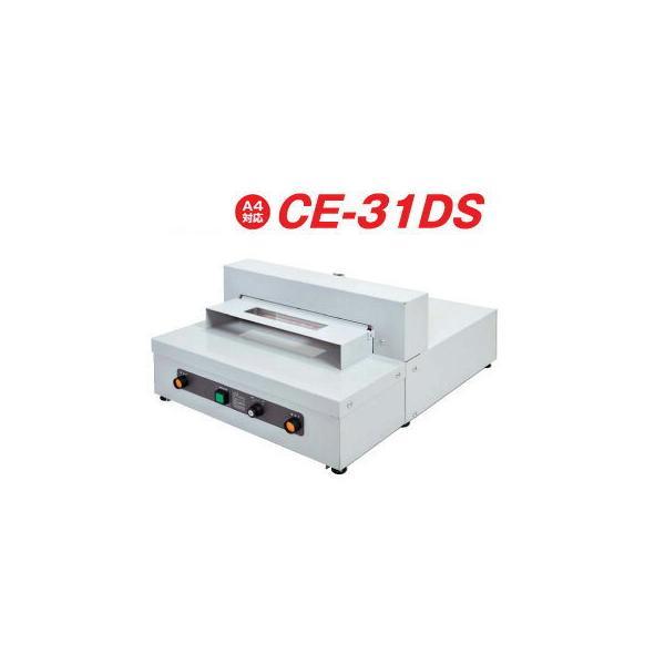 【受注生産】 マイツ 業務用 電動裁断機 A4対応 CE-31DS