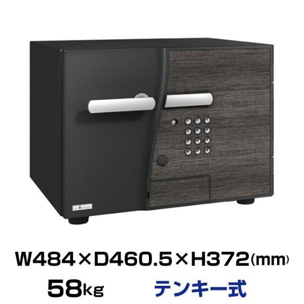 搬入設置料金込 エーコー 耐火金庫 DFS2-E テンキー式 58kg