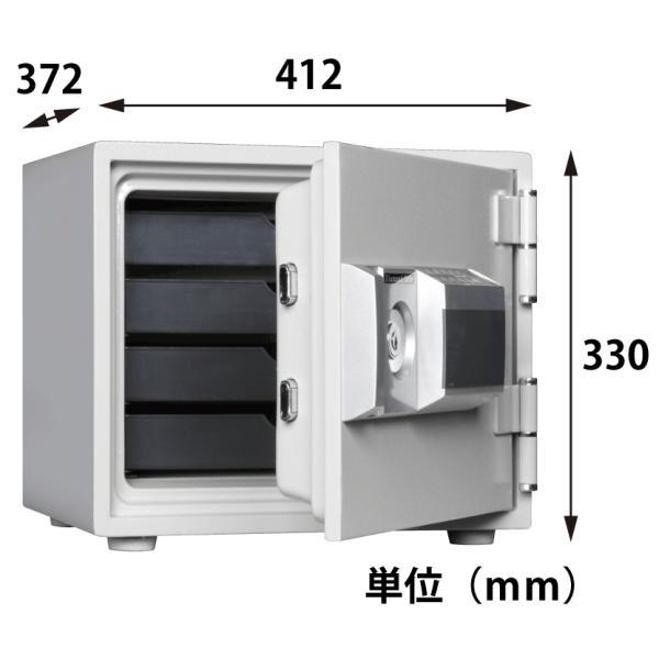 ダイヤセーフ 耐火金庫 MEK30-4 テンキー式 30kg