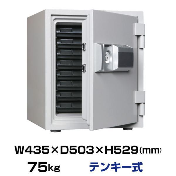 ダイヤセーフ 耐火金庫 MEK52-8 テンキー式 75kg