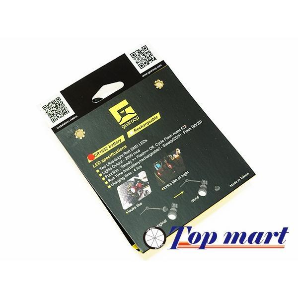 クイックリリース取付ライト gearoopテールライト BLK/RED 電池式 小型軽量簡単取付け 電池付属 topmart-s 05