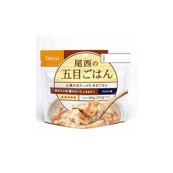 尾西食品 非常用保存食 五目ごはん 100g 1個