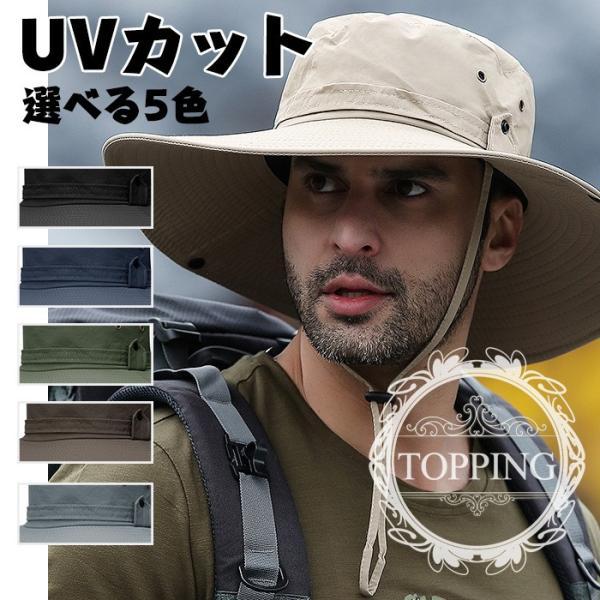 帽子メンズつば広大きいハットUVカット折りたたみ紫外線対策ワークアウトドア日よけ釣り登山農作業飛ばない通気性速乾性