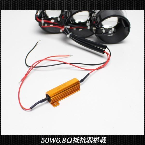 レクサス LS600風 LSハイブリッド風 LED 3連プロジェクター イカリング ヘッドライト 左右セット 6000k 18W 外装 カスタムパーツ LS600hレプリカ|topsense|05