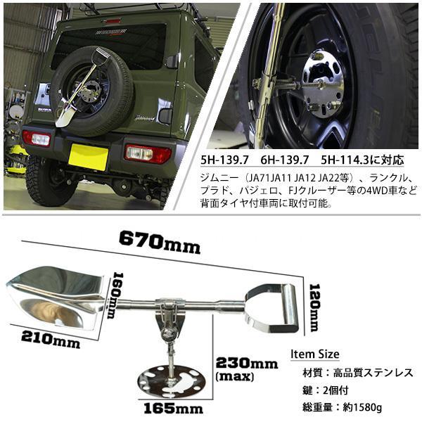 背面スコップ 汎用 ステンレス製 4WD クロカン ジムニー JA71 JA11 JA12 JA22 ランクル プラド ジープ 他 PCD ハイラックスサーフ テラノ チャレンジャー|topsense|05