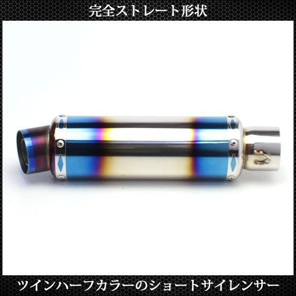 60.5mm マフラー スリップオン GP サイレンサー ステンレス製 チタン焼き色カラー カスタム パーツ Φ60.5 ショート ストレート 汎用|topsense|03