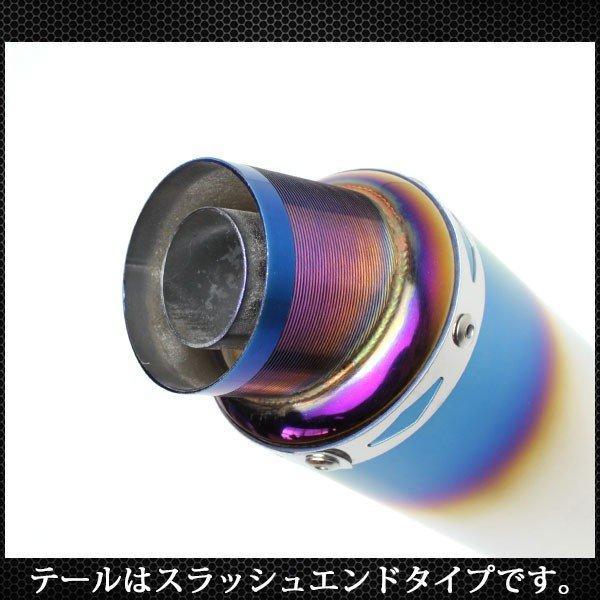 60.5mm マフラー スリップオン GP サイレンサー ステンレス製 チタン焼き色カラー カスタム パーツ Φ60.5 ショート ストレート 汎用|topsense|04