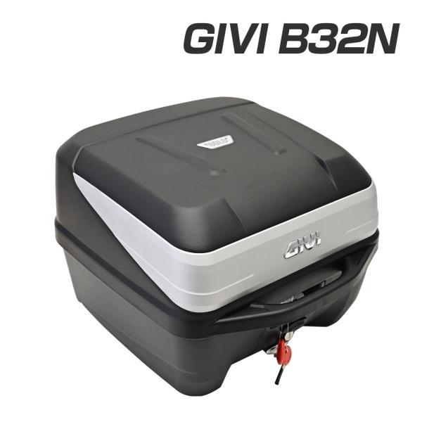 GIVI ジビ トップケース テールボックス モノロックケース B32N BOLD ベース付 カラー 未塗装ブラック 高品質 バイク リアボックス topsense