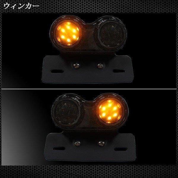 バイク LED ツイン テールランプ ウインカー ウィンカー オールインワン 一体型 汎用 DC 12V専用 ホンダ ヤマハ スズキ カワサキ topsense 03