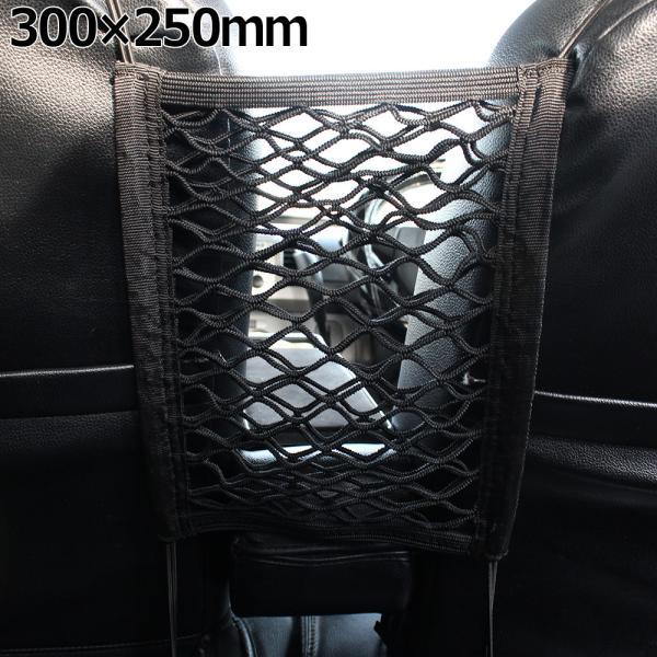 送料無料 車載 収納ポケット ブラック メッシュポケット ネットポケット 小物入れ マルチ シートバッグ カー用品  シートサイド 後部座席 荷物 車用品