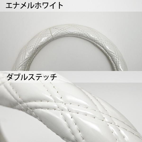 送料無料 ステアリングカバー ハンドルカバー Sサイズ 36cm ホワイト エナメル ダブルステッチ 内装 カスタムパーツ  ワゴンR ハスラー ヴィッツ ジムニー topsense 05