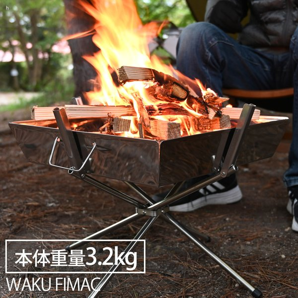 焚き火台ソロアウトドアキャンプコンパクト軽量焚火台クッカー折りたたみ用品道具おすすめ 一式セット人気鉄板コンロ一式
