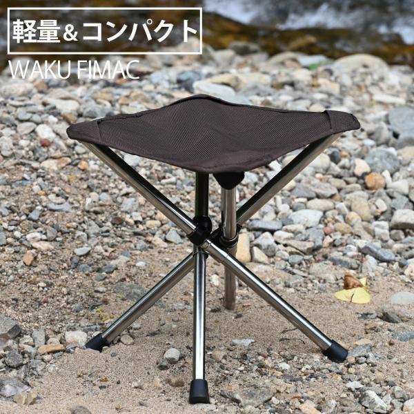 アウトドアチェア ソロキャンプ 軽量 折りたたみ 椅子 ブラウン コンパクト 小型 4脚 キャンプ 登山 用品 釣り レジャー バーベキュー おしゃれ ソロ