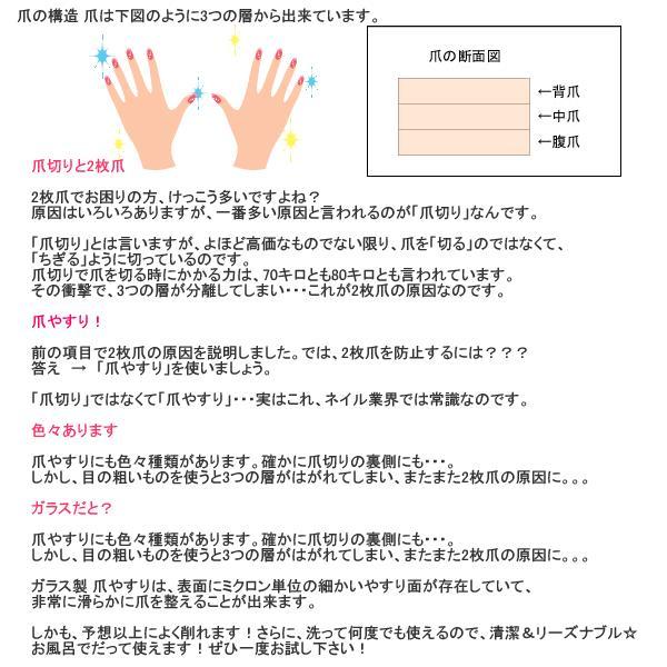 〜洗って何度でも使える〜 ガラスの爪やすり 【チェコ製】   カラーファイル(グリーン)|topstarjapan|02