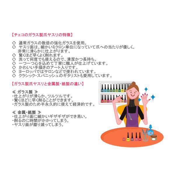 〜洗って何度でも使える〜 ガラスの爪やすり 【チェコ製】   カラーファイル(グリーン)|topstarjapan|03