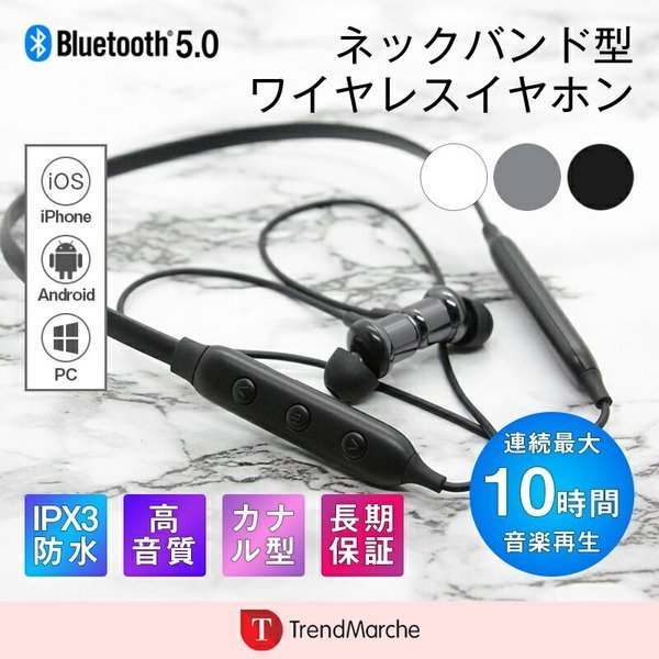 bluetooth イヤホン カナル型 イヤホン イヤホンマイク iPhone8 plus iPhone X iPhone10 iPhone7 スマホ ブルートゥース 高音質 おすすめ ワイヤレス 「meru1」|toptrend