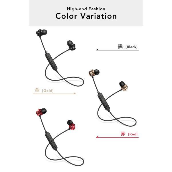 イヤホン bluetooth ワイヤレス iPhone8 plus iPhone X 10 7 android 対応 カナル型 マグネット イヤホン スマホ ブルートゥース 高音質 ヘッドホン 「meru2」|toptrend|02