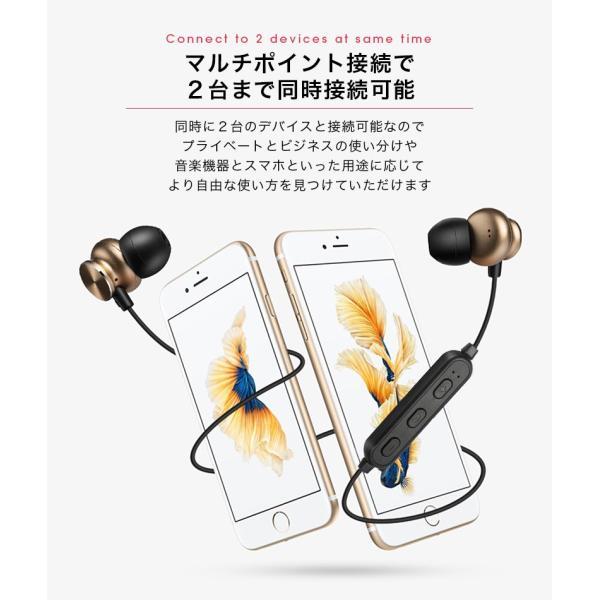 イヤホン bluetooth ワイヤレス iPhone8 plus iPhone X 10 7 android 対応 カナル型 マグネット イヤホン スマホ ブルートゥース 高音質 ヘッドホン 「meru2」|toptrend|11