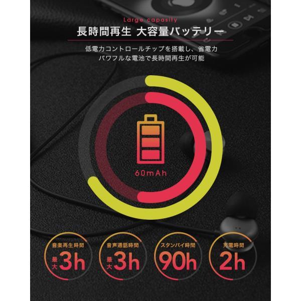 イヤホン bluetooth ワイヤレス iPhone8 plus iPhone X 10 7 android 対応 カナル型 マグネット イヤホン スマホ ブルートゥース 高音質 ヘッドホン 「meru2」|toptrend|12