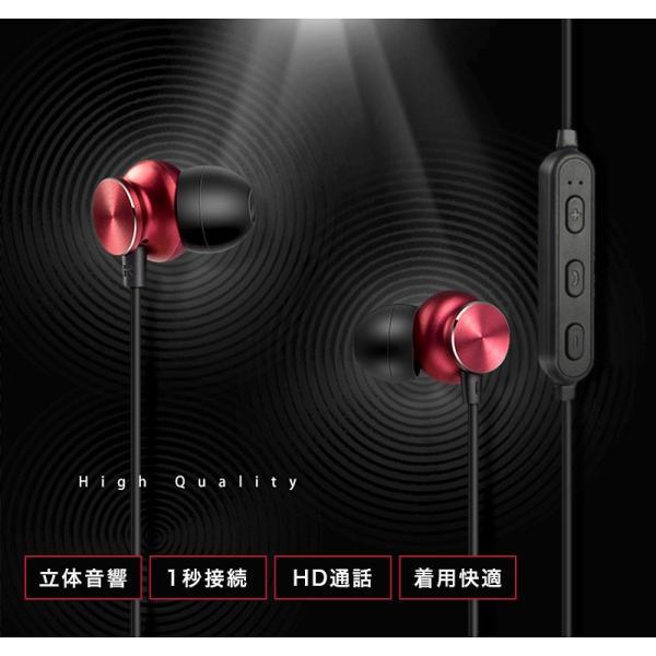 イヤホン bluetooth ワイヤレス iPhone8 plus iPhone X 10 7 android 対応 カナル型 マグネット イヤホン スマホ ブルートゥース 高音質 ヘッドホン 「meru2」|toptrend|04