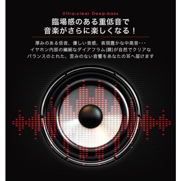 イヤホン bluetooth ワイヤレス iPhone8 plus iPhone X 10 7 android 対応 カナル型 マグネット イヤホン スマホ ブルートゥース 高音質 ヘッドホン 「meru2」|toptrend|07