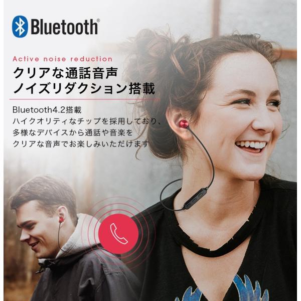 イヤホン bluetooth ワイヤレス iPhone8 plus iPhone X 10 7 android 対応 カナル型 マグネット イヤホン スマホ ブルートゥース 高音質 ヘッドホン 「meru2」|toptrend|09