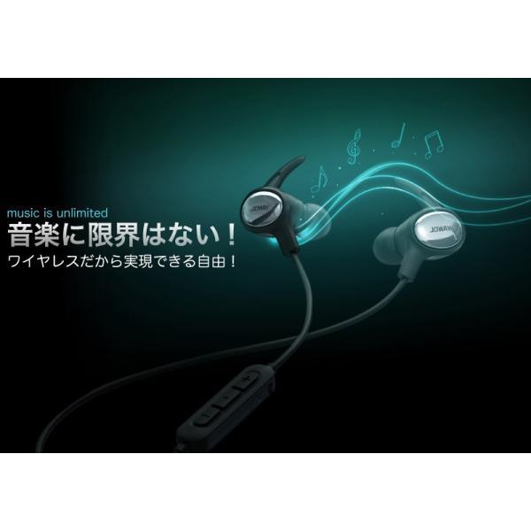 ワイヤレスイヤホン bluetooth イヤホン カナル 防水 イヤホン iPhone plus X iPhone 8 7 アンドロイド スマホ ブルートゥース ワイヤレス スポーツ 「meru2」 toptrend 02