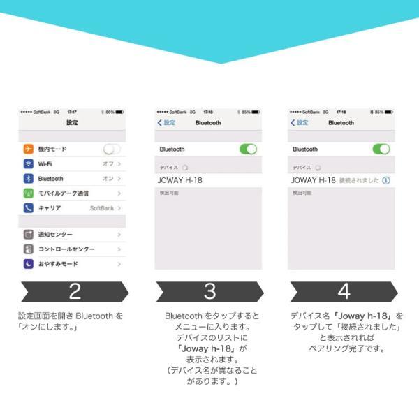 ワイヤレスイヤホン bluetooth イヤホン カナル 防水 イヤホン iPhone plus X iPhone 8 7 アンドロイド スマホ ブルートゥース ワイヤレス スポーツ 「meru2」 toptrend 16