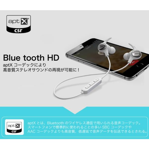 ワイヤレスイヤホン bluetooth イヤホン カナル 防水 イヤホン iPhone plus X iPhone 8 7 アンドロイド スマホ ブルートゥース ワイヤレス スポーツ 「meru2」 toptrend 05