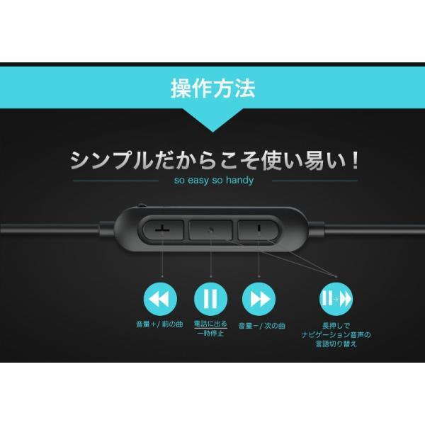 ワイヤレスイヤホン bluetooth イヤホン カナル 防水 イヤホン iPhone plus X iPhone 8 7 アンドロイド スマホ ブルートゥース ワイヤレス スポーツ 「meru2」 toptrend 09