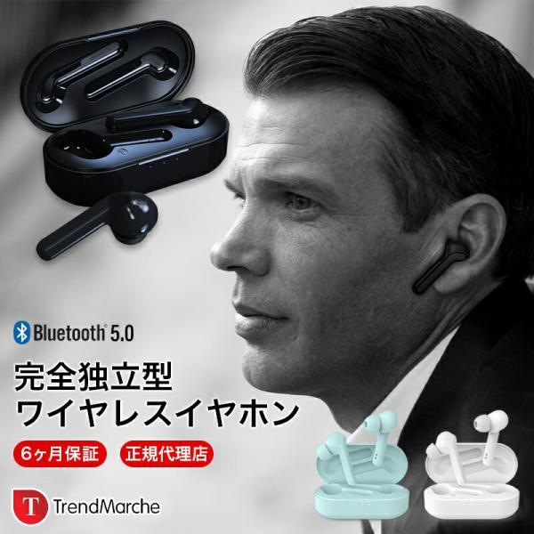 イヤホン bluetooth カナル型 Ver4.1 iPhone8 plus iPhone X iPhone10 iPhone7 独立型 両耳 ワイヤレスイヤホン アンドロイド スマホ 高音質 「meru3」|toptrend