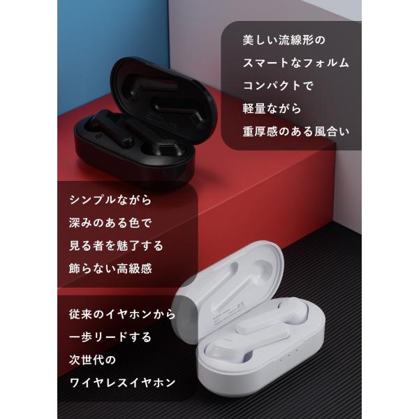イヤホン bluetooth カナル型 Ver4.1 iPhone8 plus iPhone X iPhone10 iPhone7 独立型 両耳 ワイヤレスイヤホン アンドロイド スマホ 高音質 「meru3」|toptrend|03