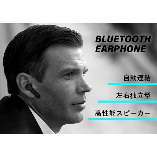 イヤホン bluetooth カナル型 Ver4.1 iPhone8 plus iPhone X iPhone10 iPhone7 独立型 両耳 ワイヤレスイヤホン アンドロイド スマホ 高音質 「meru3」|toptrend|04