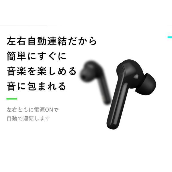 イヤホン bluetooth カナル型 Ver4.1 iPhone8 plus iPhone X iPhone10 iPhone7 独立型 両耳 ワイヤレスイヤホン アンドロイド スマホ 高音質 「meru3」|toptrend|05