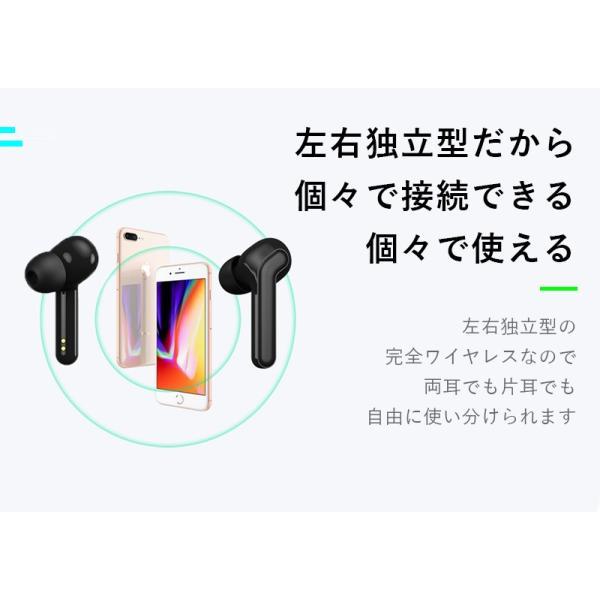 イヤホン bluetooth カナル型 Ver4.1 iPhone8 plus iPhone X iPhone10 iPhone7 独立型 両耳 ワイヤレスイヤホン アンドロイド スマホ 高音質 「meru3」|toptrend|06