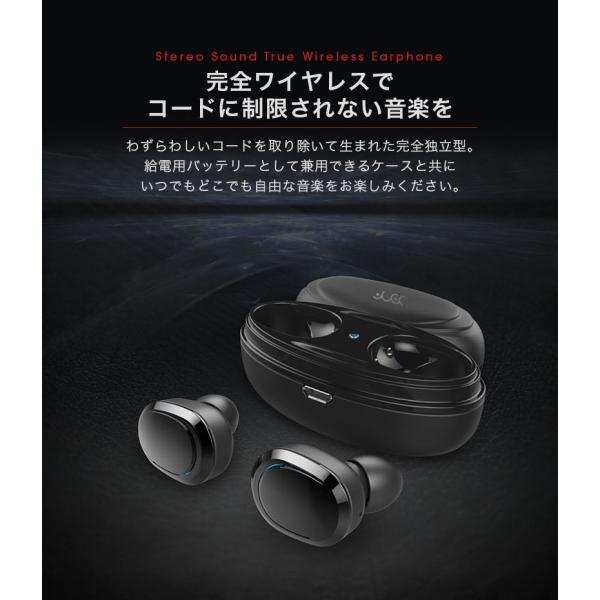 bluetooth イヤホン iPhone8 iPhone X iPhone10 iPhone7 カナル型 左右 独立型 両耳 完全ワイヤレスイヤホン  android スマホ ブルートゥース「takumu」 toptrend 02