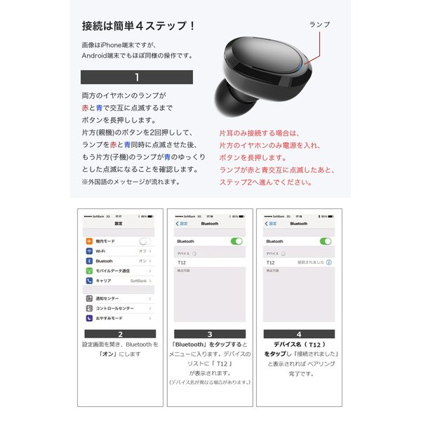 bluetooth イヤホン iPhone8 iPhone X iPhone10 iPhone7 カナル型 左右 独立型 両耳 完全ワイヤレスイヤホン  android スマホ ブルートゥース「takumu」 toptrend 14