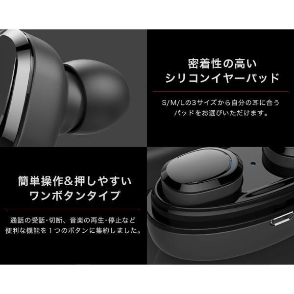 bluetooth イヤホン iPhone8 iPhone X iPhone10 iPhone7 カナル型 左右 独立型 両耳 完全ワイヤレスイヤホン  android スマホ ブルートゥース「takumu」 toptrend 04