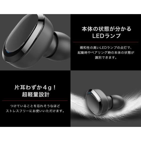 bluetooth イヤホン iPhone8 iPhone X iPhone10 iPhone7 カナル型 左右 独立型 両耳 完全ワイヤレスイヤホン  android スマホ ブルートゥース「takumu」 toptrend 05