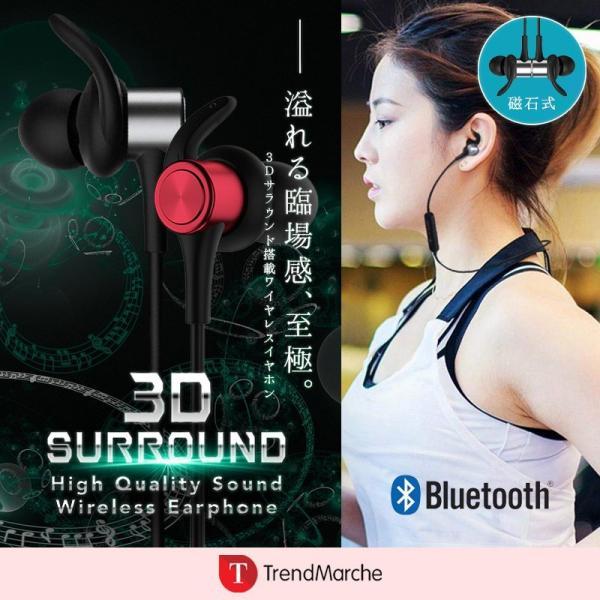 ワイヤレスイヤホン bluetooth イヤホン カナル型 イヤホン ワイヤレス イヤホンマイク iPhone plus X 10 8 7 iPhone スマホ アンドロイド 高音質 「meru2」|toptrend