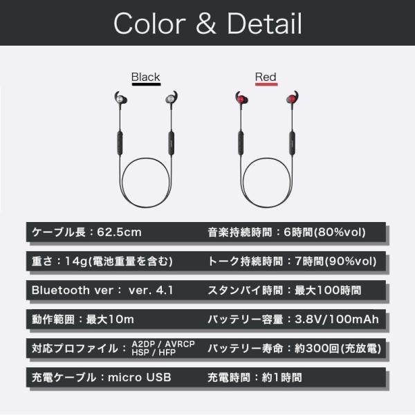 ワイヤレスイヤホン bluetooth イヤホン カナル型 イヤホン ワイヤレス イヤホンマイク iPhone plus X 10 8 7 iPhone スマホ アンドロイド 高音質 「meru2」|toptrend|02