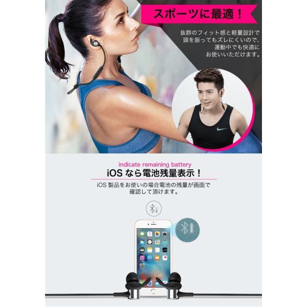 ワイヤレスイヤホン bluetooth イヤホン カナル型 イヤホン ワイヤレス イヤホンマイク iPhone plus X 10 8 7 iPhone スマホ アンドロイド 高音質 「meru2」|toptrend|14