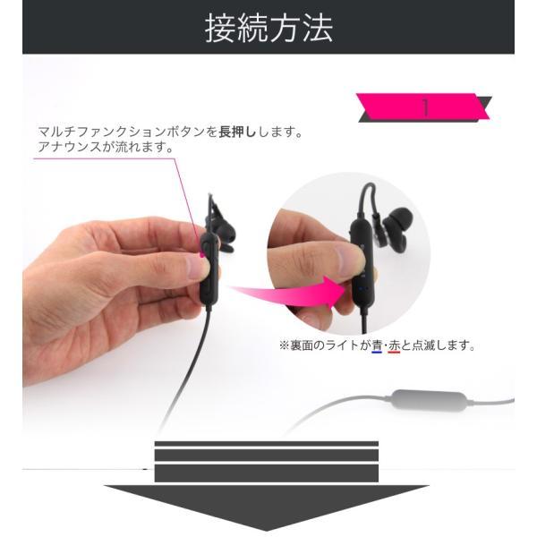ワイヤレスイヤホン bluetooth イヤホン カナル型 イヤホン ワイヤレス イヤホンマイク iPhone plus X 10 8 7 iPhone スマホ アンドロイド 高音質 「meru2」|toptrend|15