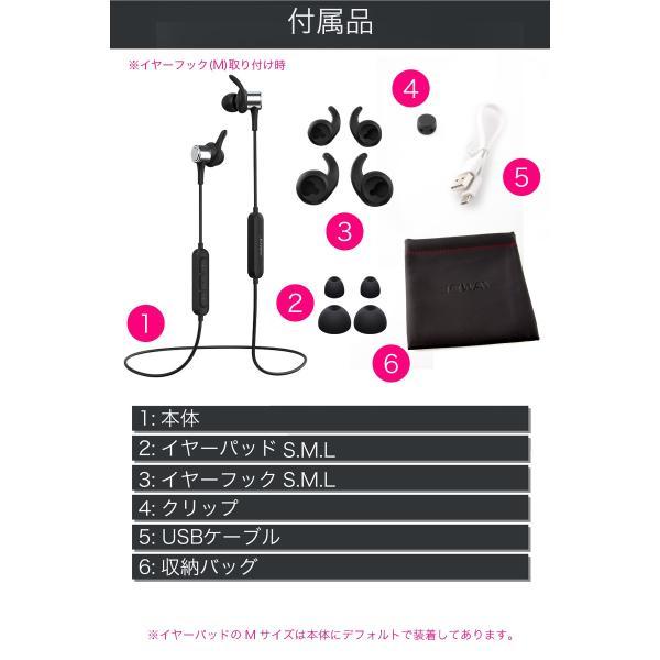 ワイヤレスイヤホン bluetooth イヤホン カナル型 イヤホン ワイヤレス イヤホンマイク iPhone plus X 10 8 7 iPhone スマホ アンドロイド 高音質 「meru2」|toptrend|03