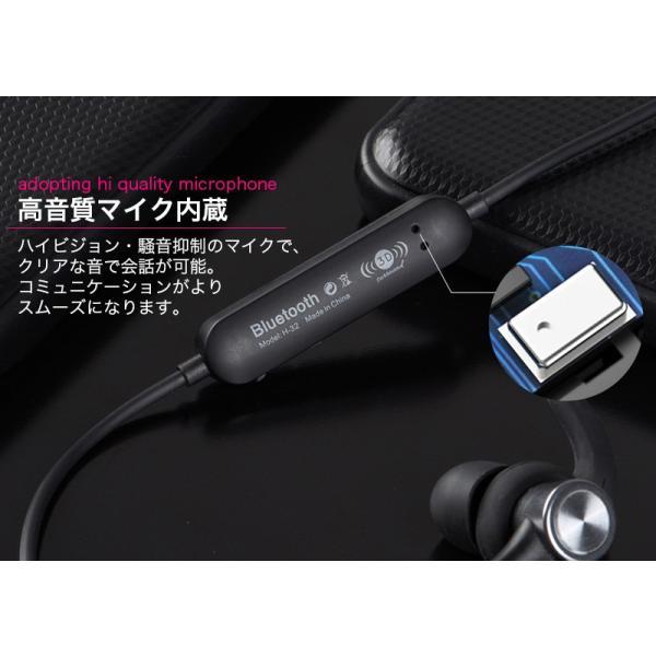 ワイヤレスイヤホン bluetooth イヤホン カナル型 イヤホン ワイヤレス イヤホンマイク iPhone plus X 10 8 7 iPhone スマホ アンドロイド 高音質 「meru2」|toptrend|07